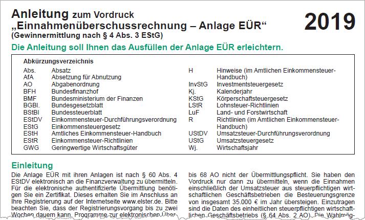 Anlage EÜR: So sieht die amtliche Ausfüllhilfe für das EÜR-Formular aus